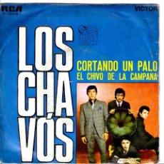 Discos de vinilo: LOS CHAVOS CORTANDO. Lote 40209861