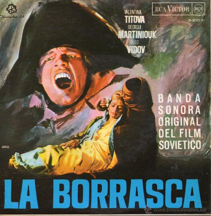 B. S. O. FILM LA BORRASCA, EP, MARCHA MILITAR + 3, AÑO 1968 (Música - Discos de Vinilo - EPs - Bandas Sonoras y Actores)