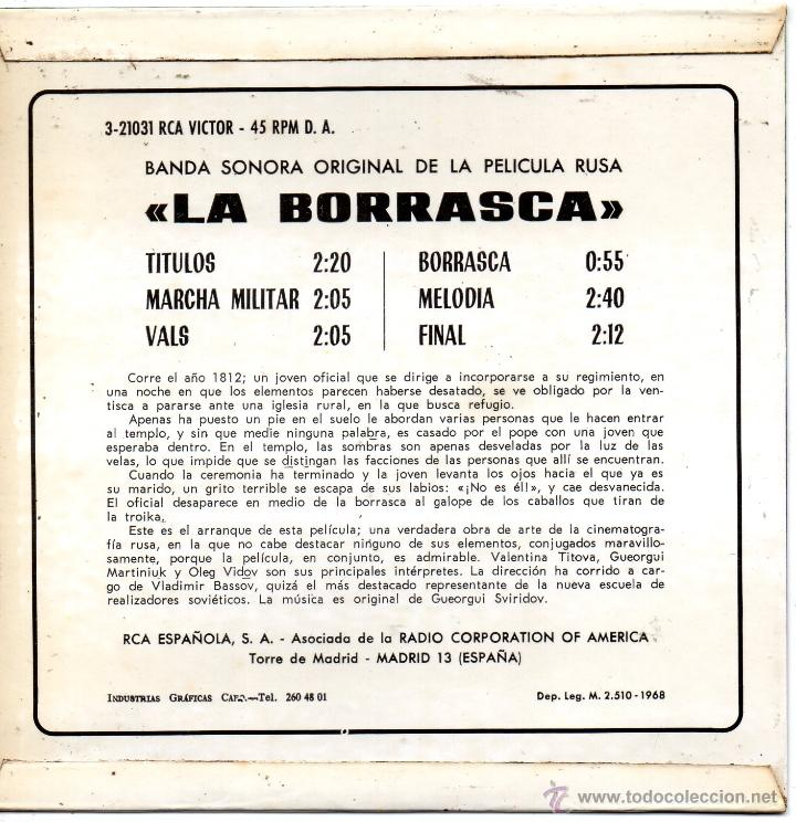 Discos de vinilo: B. S. O. FILM LA BORRASCA, EP, MARCHA MILITAR + 3, AÑO 1968 - Foto 2 - 40238165
