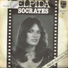 Discos de vinilo: ELPIDA - SOCRATES / POU NA ISE AGAPI - SINGLE 1979. Lote 40266623