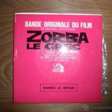 Discos de vinilo: ZORBA LE GREC. BANDE ORIGINALE DU FILM. MIKIS THEODORAKIS. EDICION FRANCESA. Lote 40267528