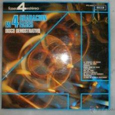 Discos de vinilo: LP 1975 GRABACIÓN EN 4 FASES. DISCO DEMOSTRATIVO. DECCA. Lote 40279212