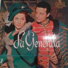 Discos de vinilo: - LA GENERALA - ORQUESTA DE CAMARA DE MADRID -. Lote 40287242