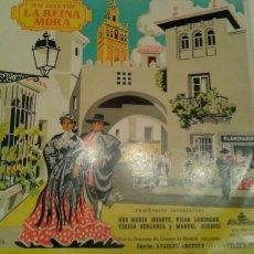 Discos de vinilo: - LA REINA MORA - ( JOSE SERRANO ). Lote 40287875