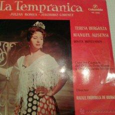 Discos de vinilo: - LA TEMPRANICA- TERESA BERGANZA Y MANUEL AUSENSI -. Lote 40287922