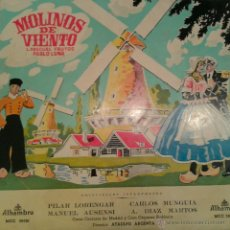Discos de vinilo: - MOLINOS DE VIENTO -. Lote 40288007