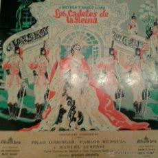 Discos de vinilo: - LOS CADETES DE LA REINA -. Lote 40288100