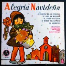 Discos de vinilo: ALEGRÍA NAVIDEÑA, ESCOLANÍA NUESTRA SEÑORA DEL RECUERDO: EL TREN DE MELCHOR, EL AVIÓN DE GASPAR...EP. Lote 40292298