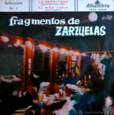 Discos de vinilo: FRAGMENTOS DE ZARZUELAS, SELECCIÓN Nº1. ATAÚLFO ARGENTA. LA REVOLTOSA(DÚO M PEPA FELIPE),NIÑO JUDÍO. Lote 40293692