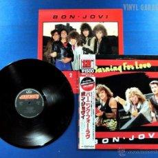 Discos de vinilo: LP MAXI HEAVY 1984 - BON JOVI - BURNING FOR LOVE - VINILO JAPONÉS. Lote 40297991