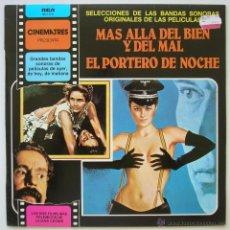 Discos de vinilo: BSO MAS ALLA DEL BIEN Y DEL MAL Y EL PORTERO DE NOCHE. CINEMATRES (RCA) 1981. SIN ESCUCHAR. Lote 56463600