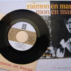 Discos de vinilo: FRANCESC BURRULL RAIMON EN MARXA D´ UN TEMPS D´UN PAIS + 3 RARO EP CATALUÑA JAZZ @ . Lote 40386784