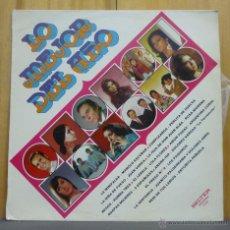 Discos de vinilo: LOLA FLORES / DOLORES VARGAS / ROSA MORENA / RUMBA TRES - LO MEJOR DEL AÑO - LP BELTER 1971. Lote 40407923