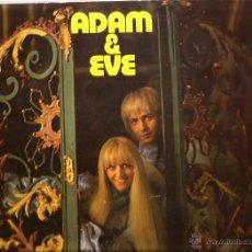 Discos de vinilo: LP ADAM & EVE : BUNTE LANTERNEN , ALLES WIRD ANDERS, MARIA ISABEL, AVE MARIA NO MORRO, ETC. Lote 40427729