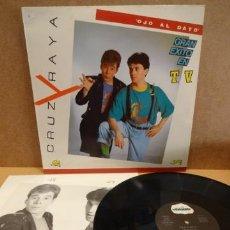 Discos de vinilo: CRUZ Y RAYA. OJO AL DATO. LP - NOLA 1990. CON FOTO DEL CERTIFICADO. MUY BUENA CALIDAD. ***/***. Lote 57863907