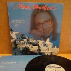 Discos de vinilo: NANA MOUSKOURI. ATHINA. LP - PHILIPS - 1987. CALIDAD - LUJO. ****/****. Lote 40428932