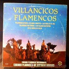 Discos de vinilo: VILLANCICOS FLAMENCOS - ANTONIO ARENAS Y CUADRO FLAMENCO SACROMONTE - 1986. Lote 40431740
