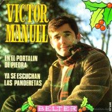 Discos de vinilo: VICTOR MANUEL, EN EL PORTALIN DE PIEDRA / YA SE ESCUCHAN LAS PANDERETAS - SINGLE 1969. Lote 40455809