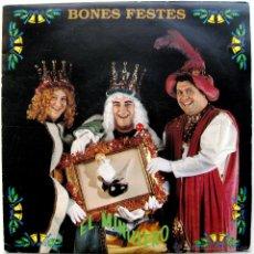 Discos de vinilo: EL MINUTERO - ROMPO UN PORRON - SINGLE DIGIMUSIC & RECORDS PROMO 1992 BPY. Lote 40463482