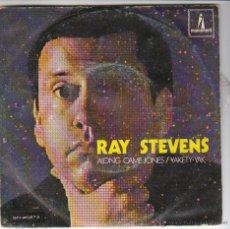 Discos de vinilo: RAY STEVENS - ALONG CAME JONES - YAKETY YAK. MONUMENT 1969. Lote 40467892