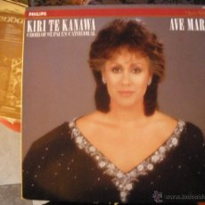 Discos de vinil: KIRI TE KANAWA AND THE CHOIR OF ST. PAUL'S CATHEDRAL AVE MARIA. Lote 40469075