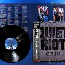 Discos de vinilo: LP HEAVY 1986 -QUIET RIOT - QR III - VINILO JAPONÉS. Lote 40479752