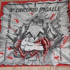 Discos de vinilo: TERCER CONCURSO PIGALLE-1990-( HIGADILLOS / THE RIPPERS / ESKELA ) RARISIMO!!!. Lote 40483256