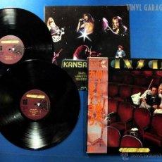 Discos de vinilo: LP DOBLE ROCK 1979 - KANSAS - TWO FOR THE SHOW - VINILO JAPONÉS. Lote 40488952