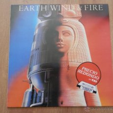 Discos de vinilo: RAISE! - EARTH WIND & FIRE. Lote 35928770