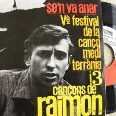 Discos de vinilo: RAIMON -EP 1962 -BUEN ESTADO. Lote 40515064