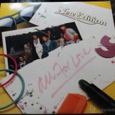 Discos de vinilo: NEW EDITION ALL FOR LOVE . Lote 40522021