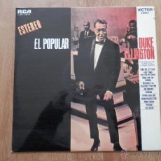 Discos de vinilo: EL POPULAR DUKE ELLINGTON Y SU ORQUESTA - DUKE ELLINGTON. Lote 36138225