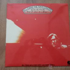 Discos de vinilo: THE TOKYO CONCERT - BILL EVANS WITH EDDIE GOMEZ AND MARTY MORELL. Lote 36331055