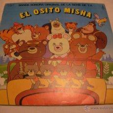 Discos de vinilo: LP EL OSITO MISHA (DG). Lote 40591335
