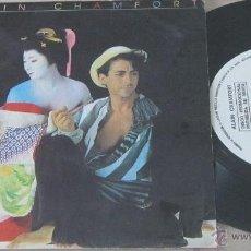 Discos de vinilo: ALAIN CHAMFORT - BONS BAISERS D' ICI / SORCIER - SINGLE PROMO - CBS 1983 SPAIN - N MINT. Lote 40596424