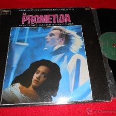 Discos de vinilo: LA PROMETIDA MAURICE JARRE BSO OST LP 1985 VINILO EDICION ESPAÑOLA SPAIN. Lote 40601667