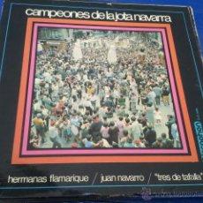 Discos de vinilo: LP 33 RPM / CAMPEONES DE LA JOTA NAVARRA/ 3 DE TAFALLA-JUAN NAVARRO-HERMANAS FLAMARIQUE . Lote 40603261