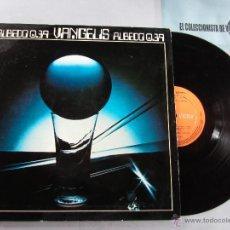 Discos de vinilo: VANGELIS – ALBEDO 0.39 LP RCA 1976 VINILO. Lote 40615313