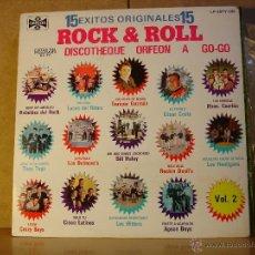 Discos de vinilo: LOCOS DEL RITMO / ROCKIN DEVILS / LOS HITTERS Y MAS - ROCK AND ROLL - ORFEON LP-20TV-096 - 1984. Lote 40624652