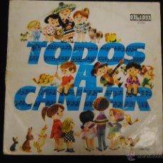 Discos de vinilo: TODOS A CANTAR. LOCOMOTORO,VALENTINA Y EL CAPITAN TAN-LOS CHIRITITIFLAUTICOS -25CM.. Lote 40628234