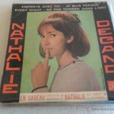 Discos de vinilo: NATHALIE DEGAND - EMPORTE AVEC MOI + 3 EP MADE IN FRANCE. Lote 40630663