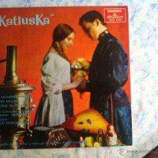 Discos de vinilo: LP KATIUSKA CON LIBRETO EN PORTADA. Lote 40631234