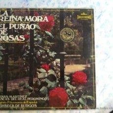 Discos de vinilo: LP LA REINA MORA-EL PUNTO DE ROSAS. Lote 40631381