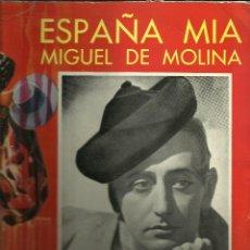 Discos de vinilo: MIGUEL DE MOLINA LP SELLO MUSI=HALL EDITADO EN ARGENTINA. Lote 40640560