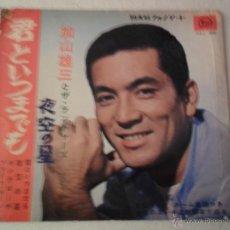 Discos de vinilo: YUZO KAYAMA - EP MADE IN JAPAN FLEXI. Lote 40640608