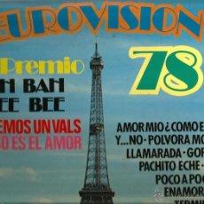 Discos de vinilo: LP LA BRIGADA : EUROVISION 1978 . Lote 40657937