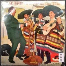 Discos de vinilo: JOSE RUBERY EP.. Lote 40659303