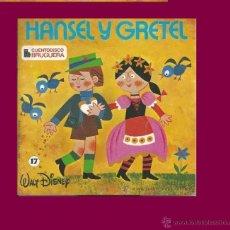 Discos de vinilo: EP CUENTODISCO-(CUENTO Y DISCO)-HANSEL Y GRETEL. BRUGUERA DISNEY. Lote 40665797
