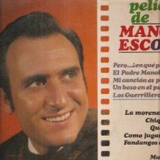 Discos de vinilo: MANOLO ESCOBAR. Lote 194288206