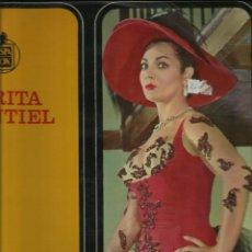 Discos de vinilo: SARITA MONTIEL LP SELLO GAMMA=HISPAVOX EDITADO EN MEXICO. Lote 40688082